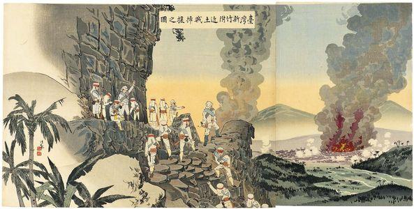 小林清親: Japanese Forces Driving Away Taiwanese Bandits near Xinzhu (Taiwan Shinchiku fukin dozoku sôjô no zu) - ボストン美術館
