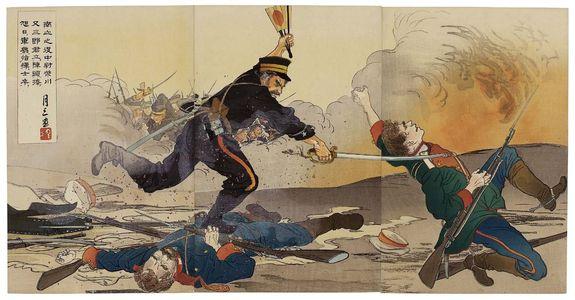 Getsuzô: In the Battle of Nanshan Lieutenant Shibakawa Matasaburô Led His Men, Holding up a Rising Sun War Fan (Nanzan no eki, chûi Shibakawa Matasaburô-kun jintô ni tachi kyokujitsu gunsen o sasagete shisotsu o shiki su) - Museum of Fine Arts