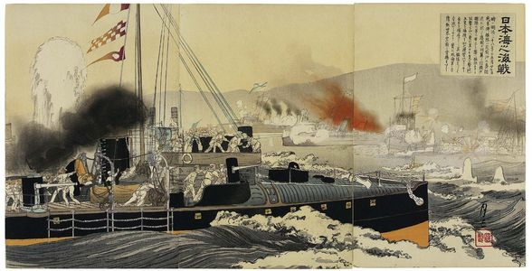Getsuzô: Naval Battle in the Japan Sea (Nihonkai no kaisen) - ボストン美術館