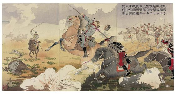 小原古邨: Great Victory of Our Troops after a Fierce Battle at Jiuliancheng Hamatang; Depiction of the Death in Action of the Russian Third Marksman Division's Commander, Lieutenant General Kashtalinsky - ボストン美術館