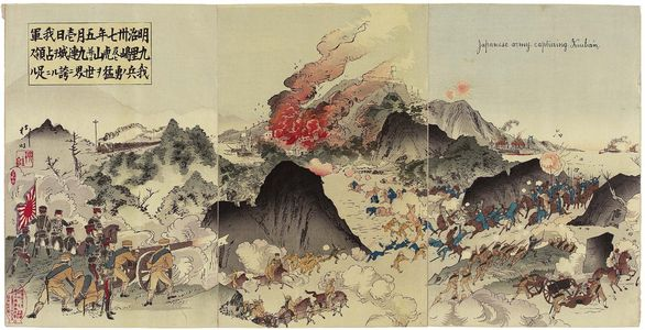 Utagawa Kokunimasa: May 1, 1904 Our Army Occupied Jiuliyu, Hushan and Jiuliancheng-- It Is Worth Boasting to the World about the Bravery of Our Soldiers (Meiji sanjûshichi nen gogatsu tsuitachi waga gun Kurishima oyobi Kosan narabini Kyûrenjô...) - Museum of Fine Arts