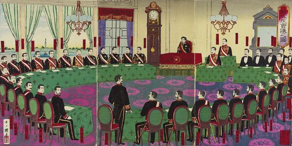 井上安治: Illustration of a Meeting of the Privy Council (Sûmitsuin kaigi no zu) - ボストン美術館