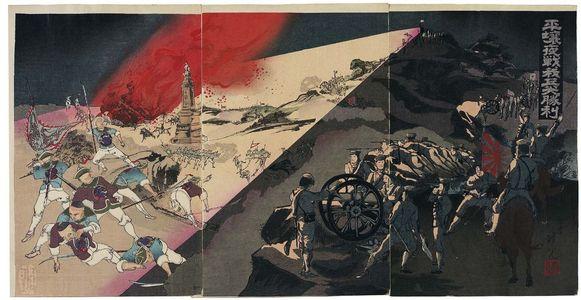 Kobayashi Toshimitsu: Our Army's Great Victory at the Night Battle of Pyongyang (Heijô yasen wagahei daishôri) - ボストン美術館
