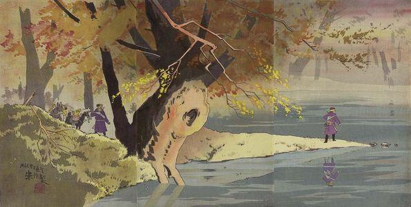 Taguchi Beisaku: Illustration of Scouts from the First Army Reconnoitering at Motianling (Daiichigun no sekkô Matenrei tanken no zu) - Museum of Fine Arts