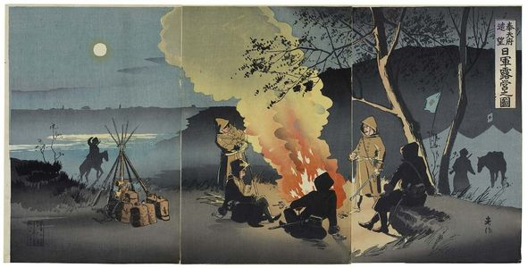 Taguchi Beisaku: Distant View of Fengtianfu: Picture of the Bivouac of Japanese Troops (Hôtenfu enbô: Nichigun roei no zu) - Museum of Fine Arts