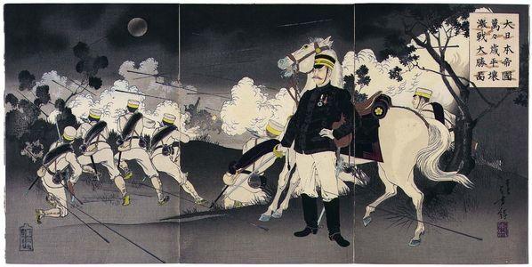 Mizuno Toshikata: Ban Banzai for Great Imperial Japan: a Great Victory at Pyongyang after a Hard Fight (Dai Nippon Teikoku ban-banzai, Heijô gekisen daishô no zu) - Museum of Fine Arts
