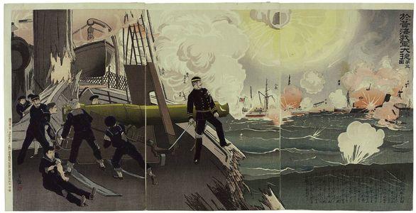 小林清親: Great Victory of Our Forces at the Battle of the Yellow Sea--Third Illustration (Kôkai ni okeru wagagun no daishô, dai san zu) - ボストン美術館