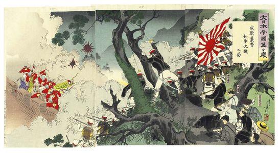 水野年方: Ban-Banzai for the Great Japanese Empire! Illustration of the Assault on Songhwan: A Great Victory for Our Troops (Dai Nihon teikoku banbanzai; Seikan shûgeki waga gun daishô no zu) - ボストン美術館