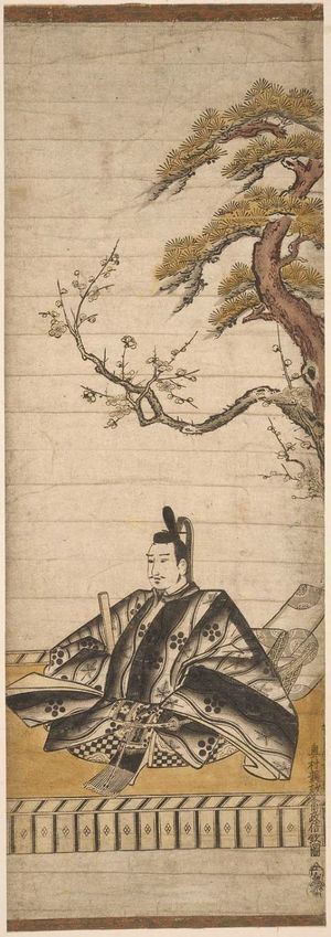 奥村政信: Portrait of Tenjin (Sugawara Michizane) - ボストン美術館