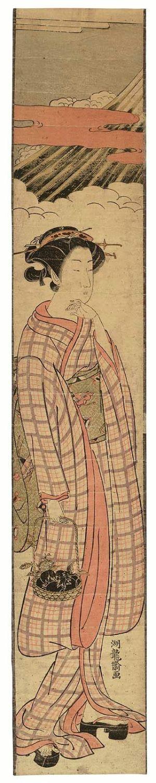 磯田湖龍齋: Young Couple with Fuji, Falcon, and Eggplants - ボストン美術館