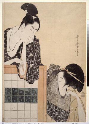 喜多川歌麿: Couple with a Standing Screen - ボストン美術館