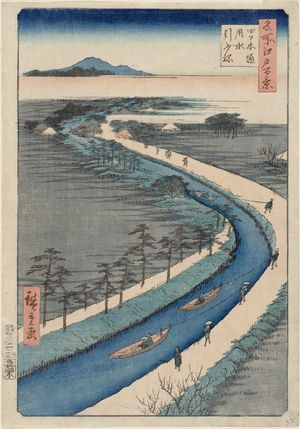 歌川広重: Towboats Along the Yotsugi-dôri Canal (Yotsugi-dôri yôsui hikifune), from the series One Hundred Famous Views of Edo (Meisho Edo hyakkei) - ボストン美術館