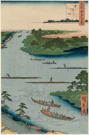 歌川広重: Nakagawa River Mouth (Nakagawaguchi), from the series One Hundred Famous Views of Edo (Meisho Edo hyakkei) - ボストン美術館