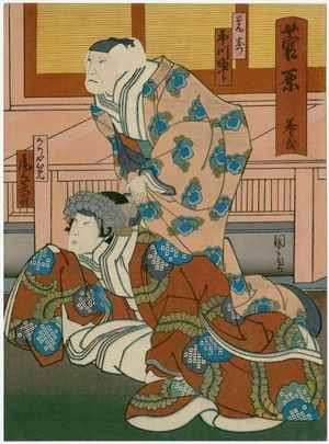 Utagawa Kunikazu: Actors Ichikawa Sukejûrô II as Kakuju and Onoe Fujaku V as Princess Kariya (R), and Jitsukawa Enzaburô I as Kan Shôjô (L), in Act 2 of the play Sugawara - Museum of Fine Arts