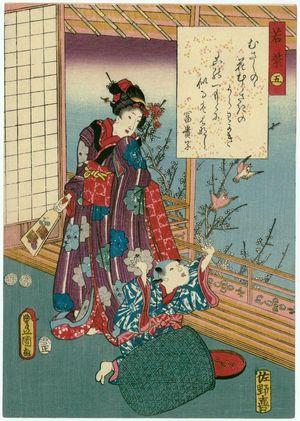 歌川国貞: Ch. 5, Wakamurasaki, from the series The Color Print Contest of a Modern Genji (Ima Genji nishiki-e awase) - ボストン美術館