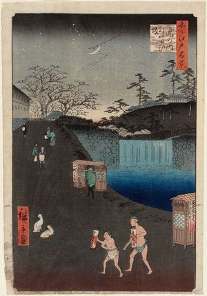 Utagawa Hiroshige: Aoi Slope, Outside Toranomon Gate (Toranomon-soto Aoizaka), from the series One Hundred Famous Views of Edo (Meisho Edo hyakkei) - Museum of Fine Arts