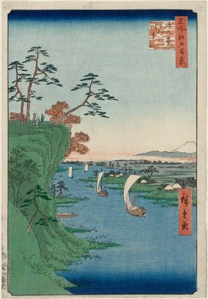 歌川広重: View of Kônodai and the Tone River (Kônodai Tonegawa fûkei), from the series One Hundred Famous Views of Edo (Meisho Edo hyakkei) - ボストン美術館