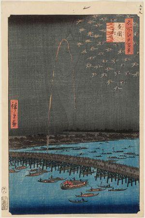 Utagawa Hiroshige: Fireworks at Ryôgoku (Ryôgoku hanabi), from the series One Hundred Famous Views of Edo (Meisho Edo hyakkei) - Museum of Fine Arts