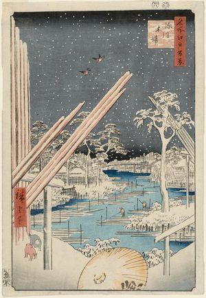 歌川広重: Fukagawa Lumberyards (Fukagawa Kiba), from the series One Hundred Famous Views of Edo (Meisho Edo hyakkei) - ボストン美術館