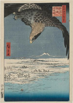 Utagawa Hiroshige: Fukagawa Susaki and Jûmantsubo (Fukagawa Susaki Jûmantsubo), from the series One Hundred Famous Views of Edo (Meisho Edo hyakkei) - Museum of Fine Arts