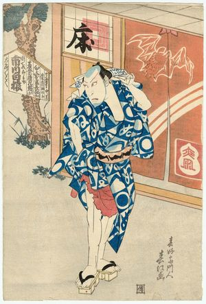 Shunbaisai Hokuei: Actor - Museum of Fine Arts