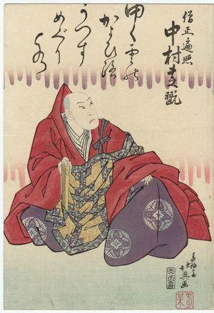 Shunbaisai Hokuei: Actor - Museum of Fine Arts