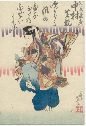 Shunbaisai Hokuei: Actor Nakamura Shikan as Bun'ya yasuhide - Museum of Fine Arts