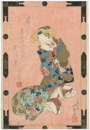 Shunbaisai Hokuei: Actor Nakamura Tomijûrô II as the Courtesan Kikugawa - Museum of Fine Arts
