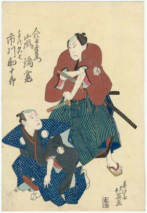 Shunbaisai Hokuei: Actors Arashi Rikan II as Ningyôya Kyôemon and Ichikawa Sukejûrô I as the Clerk Kyûshichi - Museum of Fine Arts