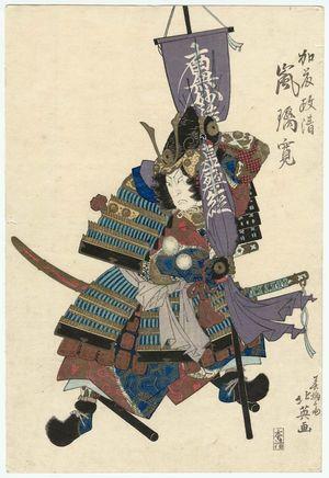 Shunbaisai Hokuei: Actor Arashi Rikan II as Katô Masakiyo - Museum of Fine Arts