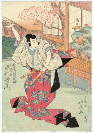 Shunbaisai Hokuei: Actor Nakamura Utaemon IV as Shibata Shûrinosuke - Museum of Fine Arts