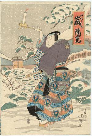 Shunbaisai Hokuei: Actor Arashi Rikan as Nuinosuke - Museum of Fine Arts