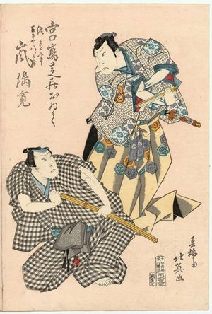 Shunbaisai Hokuei: Actor Arashi Rikan II as both Ki no Aritsune and Furuteya Hachibei - Museum of Fine Arts