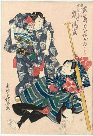 Shunbaisai Hokuei: Actor Arashi Rikan II as both Higuchi no Jirô and Iwagawa Jirokichi - ボストン美術館