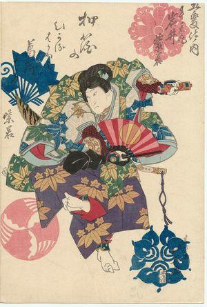 Shunbaisai Hokuei: Actor Iwai Shijaku I as Ushiwakamaru (R) and as a Maid of Cherry-blossom Viewers (L), from the series Dance of Five Changes (Gohenge no uchi) - Museum of Fine Arts