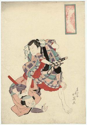 Shunbaisai Hokuei: Actor Onoe Tamizô as Mamushi no Jirokichi - Museum of Fine Arts