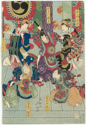 Sekkôtei Hokumyô: Actors Nakamura Matsue III as Namiji, Nakamura Utaemon III as Asama Saemon; Ichikawa Danzô V as Fuji Tarô; Asao Gakujûrô I as Fuji Umon and Sawamura Kunitarô II as Namie - ボストン美術館