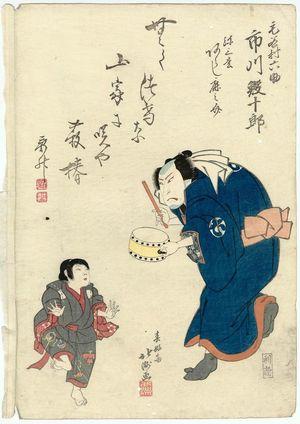 Shunkosai Hokushu: Actors Ichikawa Ebijûrô I as Keyamura Rokusuke and Arashi Shikanosuke I as Yasamatsu - Museum of Fine Arts