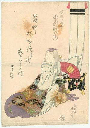 春好斎北洲: Actor Nakamura Utaemon III as the old lady Sano - ボストン美術館
