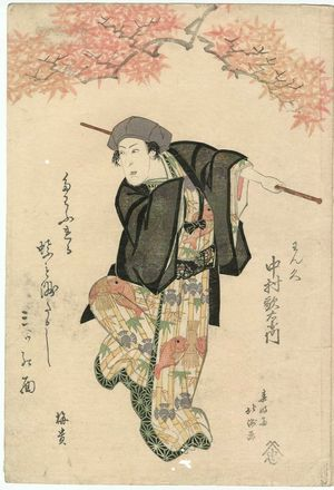 Shunkosai Hokushu: Actor Nakamura Utaemon III as Wankyû - Museum of Fine Arts