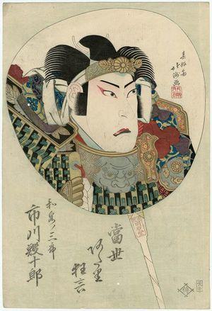 Shunkosai Hokushu: Actor Ichikawa Ebijûrô I as Izumi no Saburô - Museum of Fine Arts