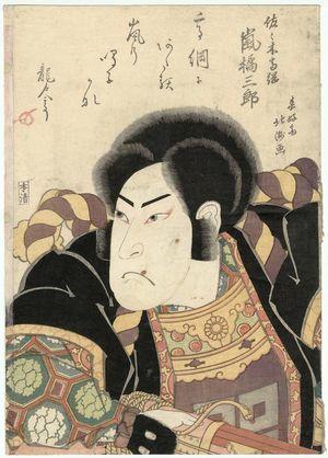 Shunkosai Hokushu: Actor Arashi Kitsusaburô I as Sasaki Takatsuna - Museum of Fine Arts