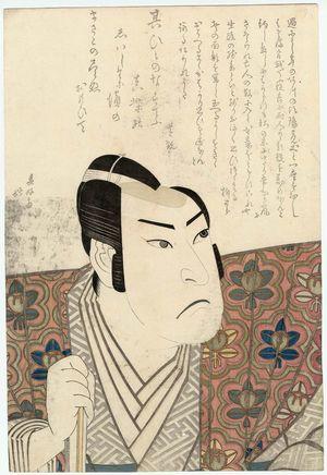 Shunkosai Hokushu: Memorial Portrait of Actor Arashi Kitsusaburô I as Mashiba Hisayoshi - Museum of Fine Arts