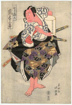Shunkosai Hokushu: Actor Arashi Kichisaburô II as Ikaruga Tôta - Museum of Fine Arts