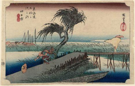 歌川広重: Yokkaichi: Mie River (Yokkaichi, Miegawa), from the series Fifty-three Stations of the Tôkaidô Road (Tôkaidô gojûsan tsugi no uchi), also known as the First Tôkaidô or Great Tôkaidô - ボストン美術館