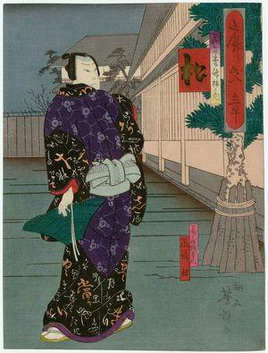 歌川芳滝: Pine (Matsu): Actor Arashi Rikaku II as Fujiya Izaemon in Kuruwa Bunsho, from the series - ボストン美術館