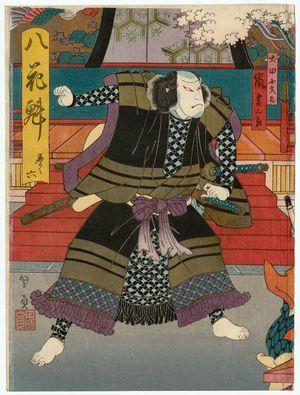 Utagawa Kunikazu: Actor Arashi Kichisaburô as Inuta Kobungo in Act 6 of the play Yatsu no Hanafusa - Museum of Fine Arts