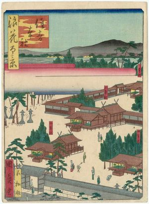 Utagawa Kunikazu: Main Shrine of Sumiyoshi (Sumiyoshi Honsha), from the series One Hundred Views of Osaka (Naniwa hyakkei) - Museum of Fine Arts