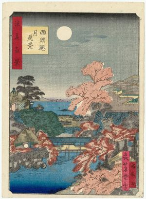 Nansuitei Yoshiyuki: Moon-viewing at the Saishô-an Restaurant (Saishô-an tsukimi kei), from the series One Hundred Views of Osaka (Naniwa hyakkei) - ボストン美術館