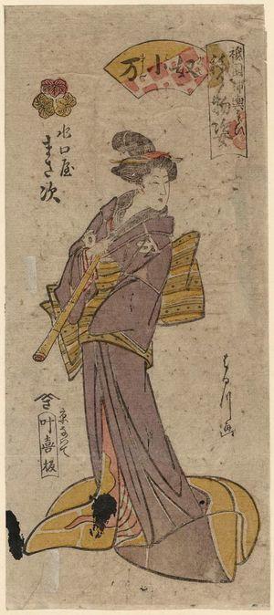 Harukawa Goshichi: Masaji of the Mizuguchiya as Yakko Koman, from the series Gion Festival Costume Parade (Gion mikoshi harai, nerimono sugata) - ボストン美術館